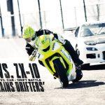 Mobil Lawan Motor Balap Kawasaki ZX10