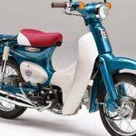 Honda Klasik Keluaran Terbaru Seperti Apa Yah